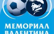 Сборная России проиграла в полуфинале Мемориала Гранаткина