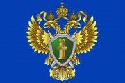 Директор госкомпании выписал себе премий почти на миллион рублей