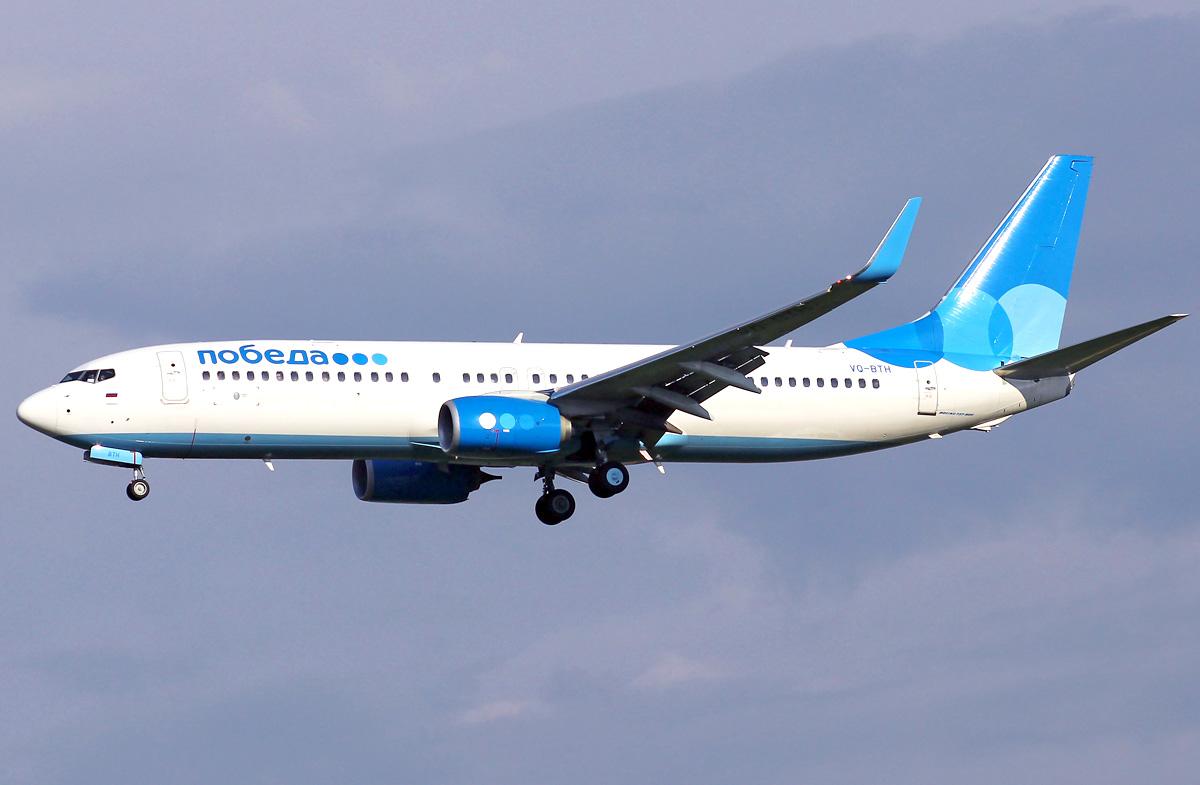 «Победа» запустила прямые авиарейсы из Махачкалы в Краснодар