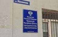 На ремонте улицы в Махачкале похищены 9 млн рублей