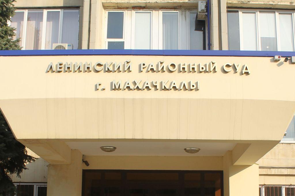 Отказ минюста согласовать митинг в поддержку семьи Гасангусеновых признан незаконным