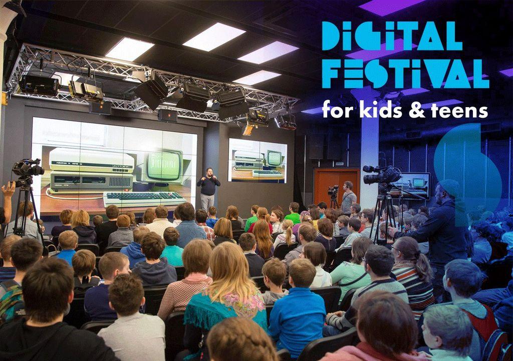 В Махачкале пройдет молодежный форум Digital Fest