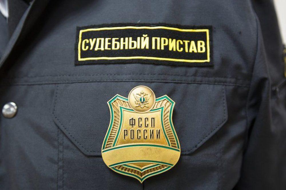 Передано на реализацию имущество должника стоимостью 189 млн рублей