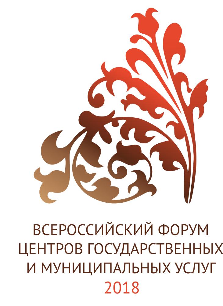 Всероссийский форум МФЦ пройдет в Каспийске
