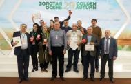 Дагестан завоевал гран-при и более 40 медалей на выставке «Золотая осень»