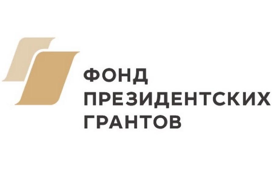 На конкурсе президентских грантов от Дагестана заявлено 67 проектов