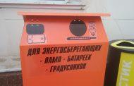 Дорожная карта для устаревших батареек