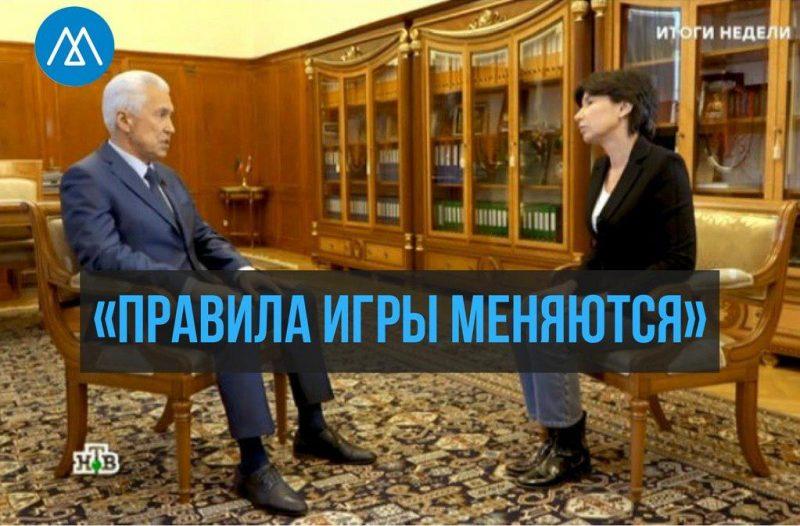 Владимир Васильев: Правила игры меняются